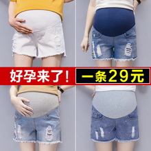 Pregnant women denim shorts female summer thin spring and summer new fashion wear 2018 tide mother hole bottom pants