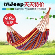 Daily specials, field jeep, hammock, camping, leisure, single swing, outdoor, thickening, widening canvas