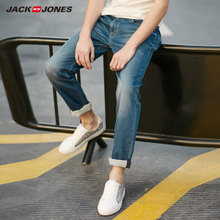 JackJones Jack Jones men's summer new stretch slim straight knitting simple light thin jeans