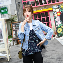 2017 autumn winter long sleeved denim jacket blouse jacket jacket Korean women