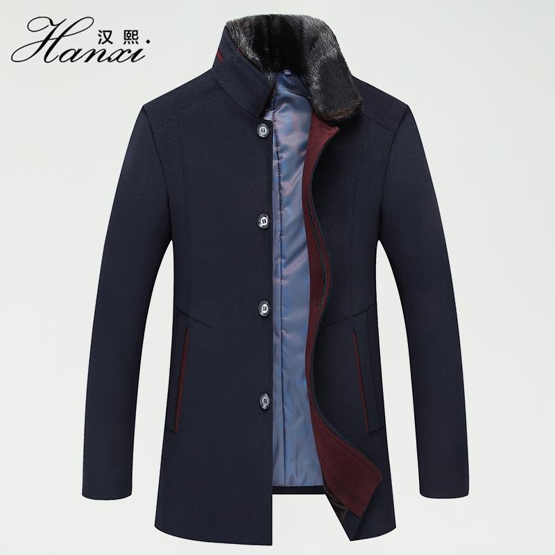2017秋冬新款商务加绒羊毛夹克男中年爸爸装立领中长款呢子外套厚