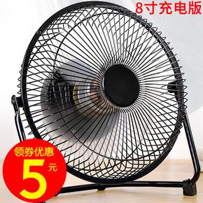 木之林兄弟基业专卖店