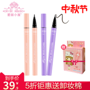 Etude flagship store China quick drying liquid eyeliner novice beginners lasting halo waterproof and sweat
