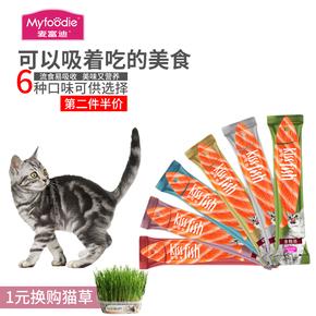 神经猫宠物用品专营店