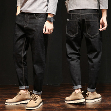 The winter with velvet Haren pants jeans men loose feet Japanese size black stretch fat man pants tide