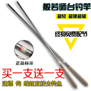 The division of ultralight superhard carbon rod 5.4 6.3 7.2 meter long section pole rod fishing rod