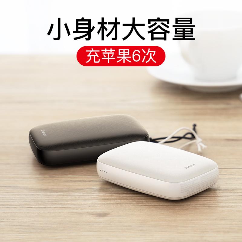 Купить Mobile Power в Китае, в интернет магазине таобао на русском языке