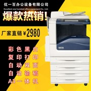A3 double sided digital laser color copier Fuji Xerox C2260 more than 75457556 function printer