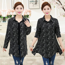 A new 2017 middle-aged mother s in elderly women's long sleeved shirt in autumn s thin outer shirt