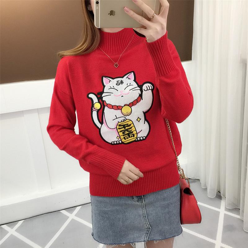 半高领毛衣女套头加厚秋冬新款招财猫针织衫学生宽松红色打底衫潮
