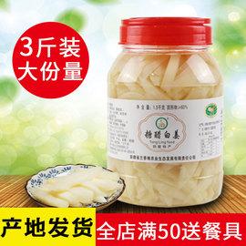兰香缘食品专营店
