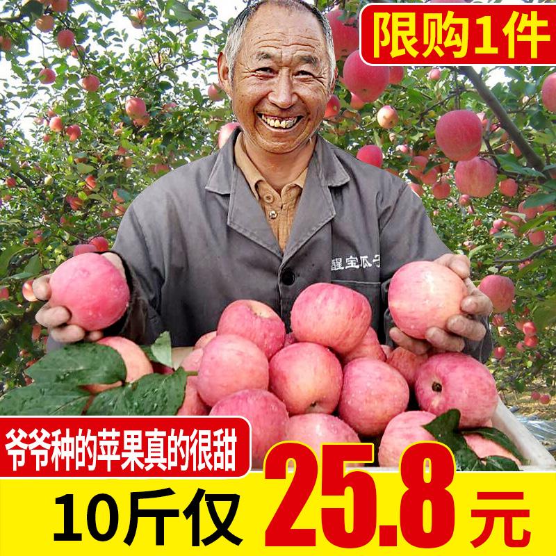 Купить Яблоки в Китае, в интернет магазине таобао на русском языке