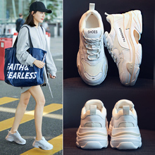 Sports shoes female 2018 summer new ins super fire shoes Korean version ulzzang Harajuku wild network red old shoes