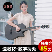 Acoustic guitar beginner student female male novice getting started Acoustic guitar 38 inch guitar instrument package