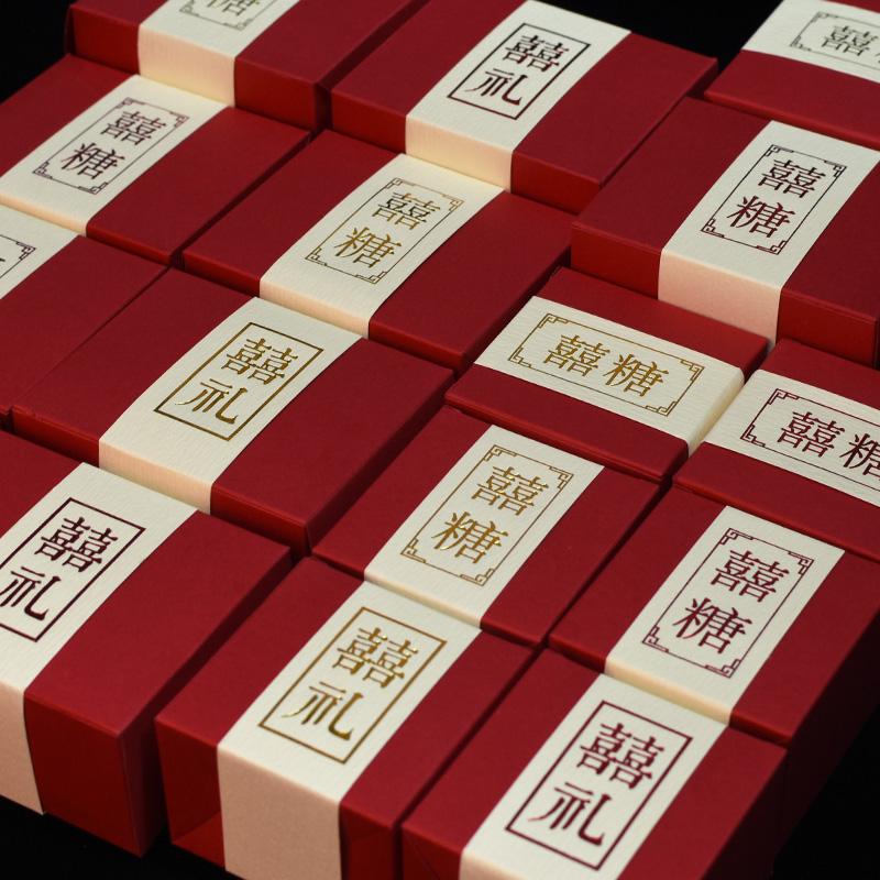 中式结婚喜糖盒子糖果盒创意婚礼糖盒婚庆定制名字中国风喜糖盒小
