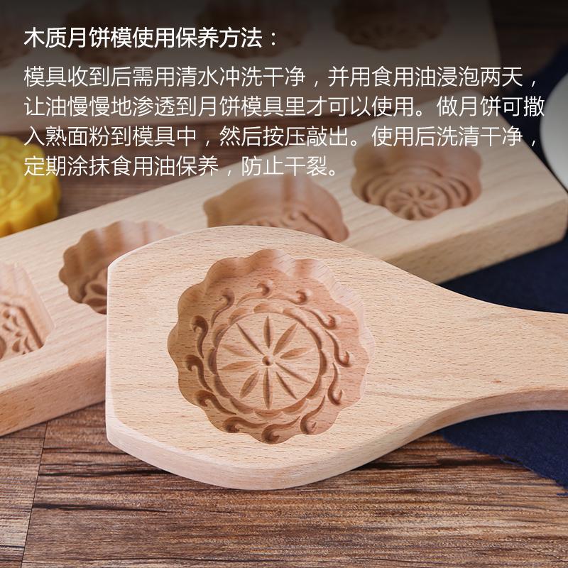 印字中秋花型木头花式磨具月饼模具文字复古风模型新款压花木质