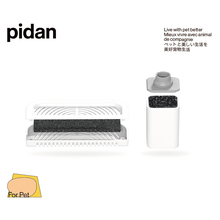 Pidan pet water dispenser filter set filter + filter cotton two-piece water dispenser accessories