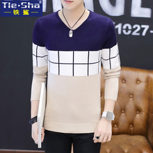 Men's winter sweater slim knit sweater fashionable youth fashion men's shirt trend