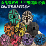 The interior bedroom automotive equipment KT pipeline self-adhesive cotton canopy wall insulation sound-absorbing wall insulation materials