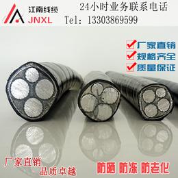 电力电缆三相四线 4芯16/25/35/50平方3+1铝线YJLV22地埋架空电缆