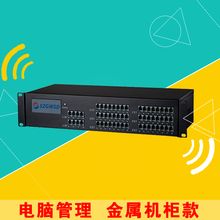 Guowei program control group extension telephone exchange 1 2 4 8 16 24 32 40 48 out of the system
