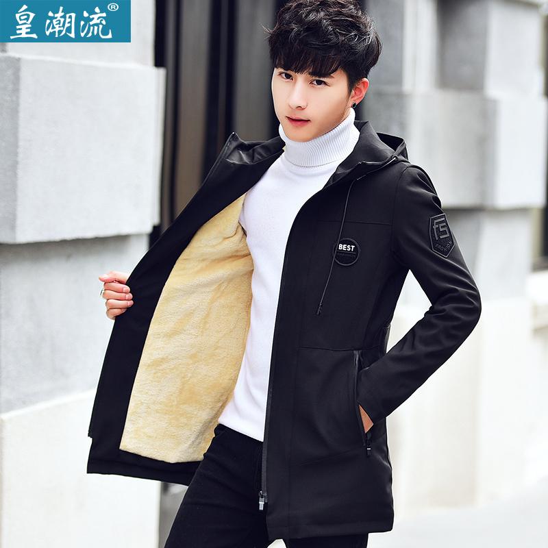 秋季新款外套男韩版修身加绒夹克男士中长款加厚风衣秋冬潮流棉衣