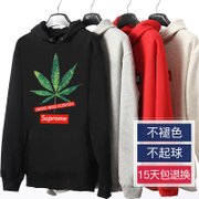 Male Hooded Sweater loose Korean students fall all-match female lover set Hoodie long sleeved handsome fashion jacket