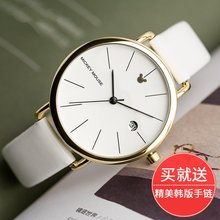 The black watch Korean students creative leisure simple tide dial waterproof watch belt bag