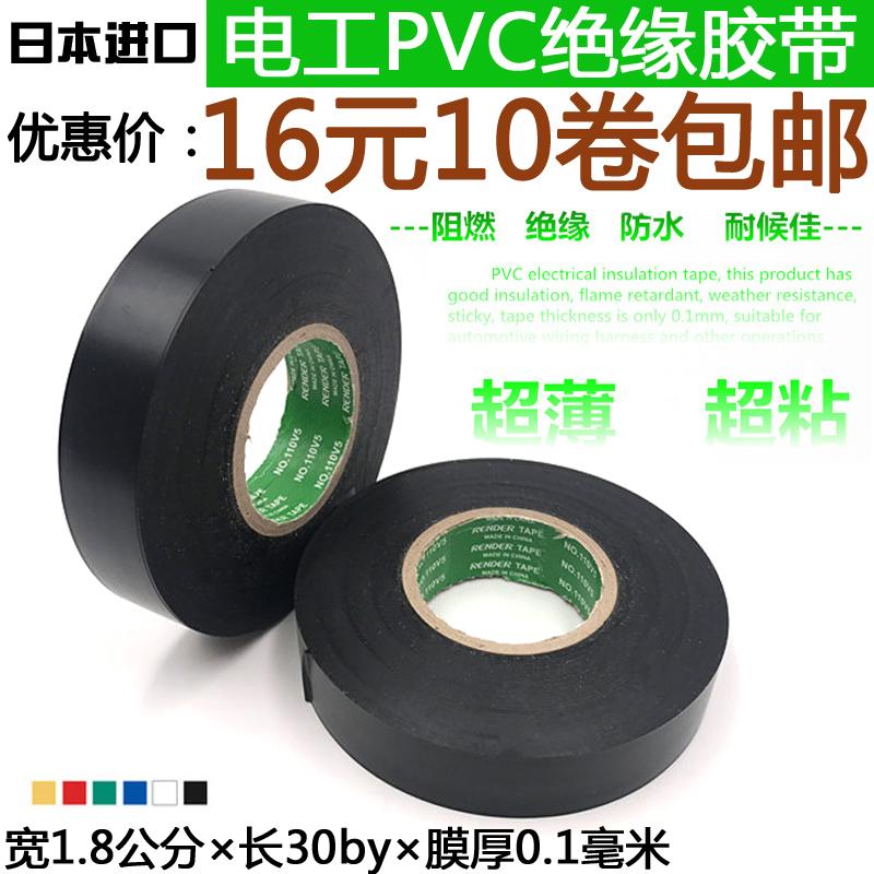Купить Электрические принадлежности в Китае, в интернет магазине таобао на русском языке