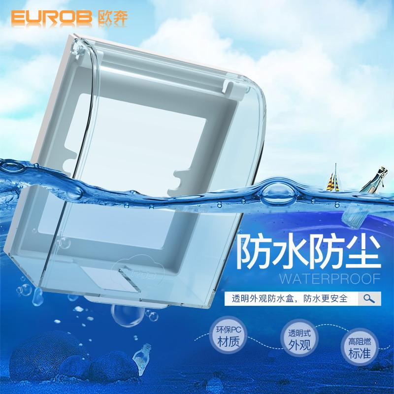 Купить Защита для розеток в Китае, в интернет магазине таобао на русском языке