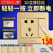The international electrician household type 86 5 five hole USB two or three plug opened with 16A air conditioning wall switch socket panel