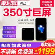 VEZ micro projector home WiFi wireless Hd 1080p mini mobile phone mini projector teaching office