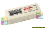 Germany's Hohner and marine Levin band 1896 Bruce ten hole harmonica send holster