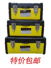Shipping 14/17/19 inch Plastic Hardware household plastic iron iron toolbox toolbox hardware multifunctional storage box