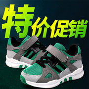 Light medium Big Boy breathable autumn camouflage boys and girls sports shoes children's wear-resistant leather nets shoes leisure