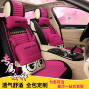 The automobile seatcover Chery Tiggo 5/3X 3/57E5E3A3 AI Ruize four seasons flax cushion special for DX package