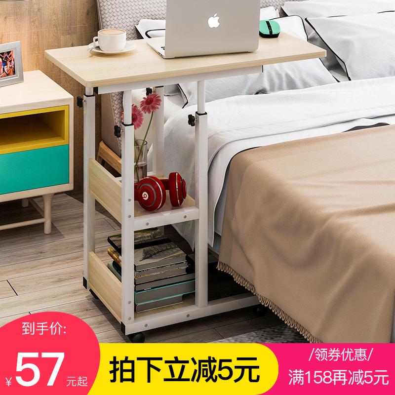 笔记本电脑懒人桌床上用迷你学生床边桌简约卧室小书桌可移动桌子