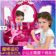 Baby girls gift children cosmetics makeup set nail polish princess baby girl toy non-toxic blush