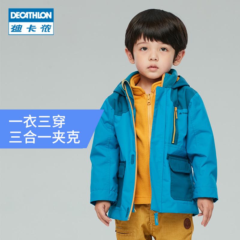 Купить Кофты / Джемпера в Китае, в интернет магазине таобао на русском языке
