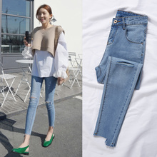2018 spring and autumn new hole jeans female nine points Korean thin high waist chic tight eight feet pants summer