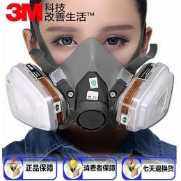 3M6200防毒面具防尘口罩喷漆粉尘化工气体工业煤矿农药活性炭面罩