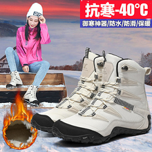 Outdoor snowfield boots, women's waterproof and ski-proof high-top climbing shoes, men's hiking shoes, northeast flannel mid-barrel skiing shoes in winter