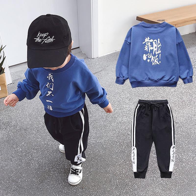Купить Одежда для младенцев в Китае, в интернет магазине таобао на русском языке