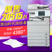 A3 double digital color laser copier function of Canon iRC5240 more than 52555051 printer
