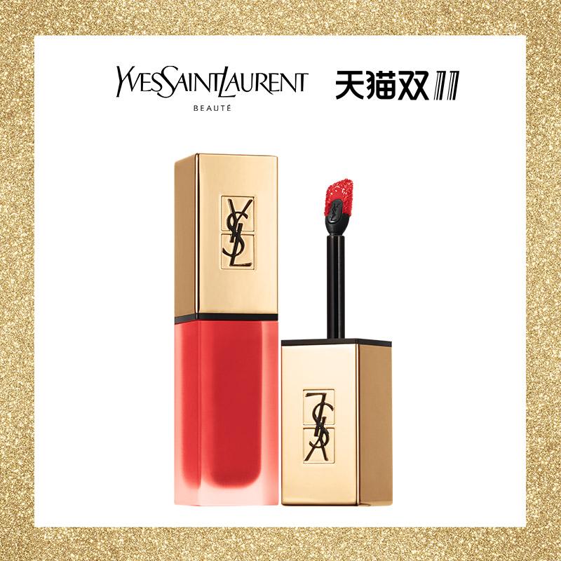 Купить Декоративная косметика в Китае, в интернет магазине таобао на русском языке