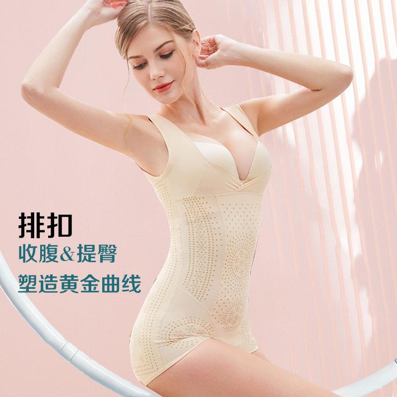 意大利咖啡因塑身衣女美体塑形收腹夏季薄超薄产后连体衣体雕开裆