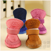 Pet dog shoes shoes Teddy snow boots shoes shoes Bichon VIP warm in autumn and winter