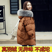 A new season Korean large fur collar jacket, long thick thin loose Winter Coat Size