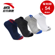 Anta Sports Socks 4 pairs of adult male new combination dry socks Mens Casual running socks