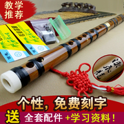 Flute beginner instrument / student / adult children started two flute flute F small G professional bamboo flute